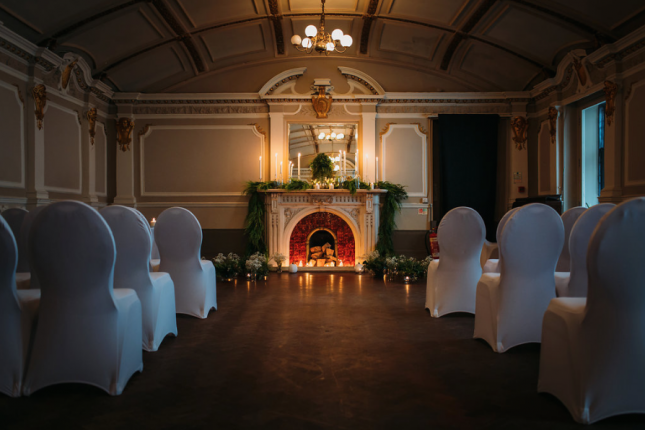 glasgow wedding venue